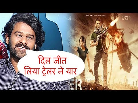 Bahubali Prabhash Reaction Film Tiger Jinda haI Trailer Salman khan Katrina PBH News