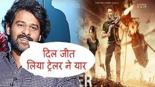 Bahubali Prabhash Reaction Film Tiger Jinda haI Trailer Salman khan Katrina PBH News