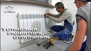 Как подключить радиатор отопления с боковым подключением(, 2019-03-10T06:55:05.000Z)