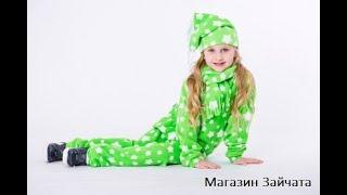 Fleece suit baby.Поддева флисовая костюм.(Этим комплектом Вы можете утеплить любую верхнюю одежду - начиная от ветровки и заканчивая зимним компле..., 2015-12-13T02:09:32.000Z)