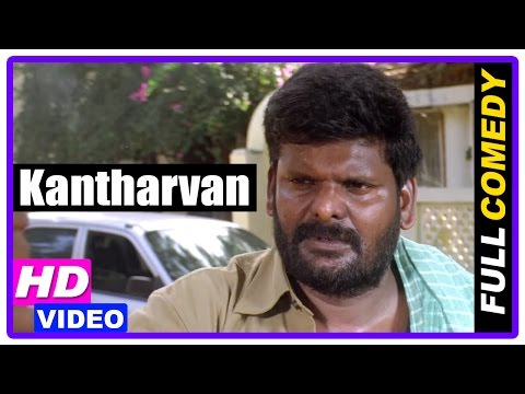 Kantharvan Tamil Movie | Full Comedy Scenes | Kathir | Honey Rose | Ganja Karuppu