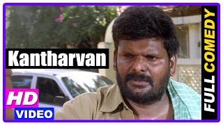 Kantharvan Tamil Movie   Full Comedy Scenes   Kathir   Honey Rose   Ganja Karuppu