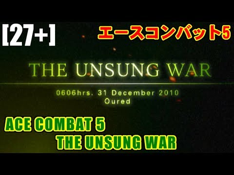 [M27+] THE UNSUNG WAR - ACE COMBAT 5 THE UNSUNG WAR