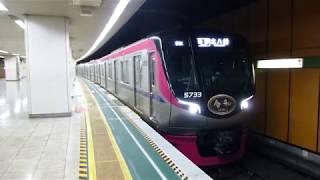 【令和HM提出】京王5000系5733F 都営新宿線新宿三丁目発車