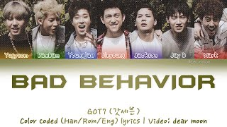 GOT7 (갓세븐) - Bad Behavior (나쁜 짓) (Color coded Han/Rom/Eng ly…