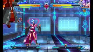 BlazBlue Chrono Phantasma - Amane combo movie - Vol 1
