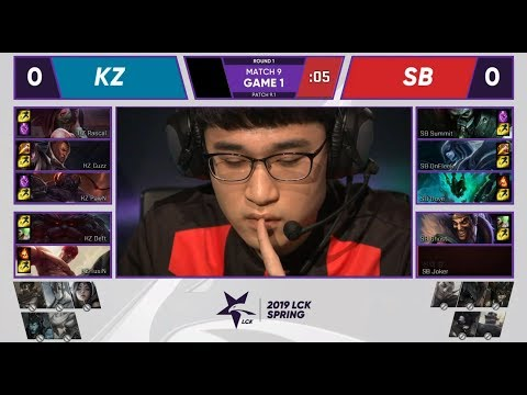 KZ (Deft Lucian) VS SB (Ghost Draven) Game 1 Highlights - 2019 LCK Spring W1D4 Mp3