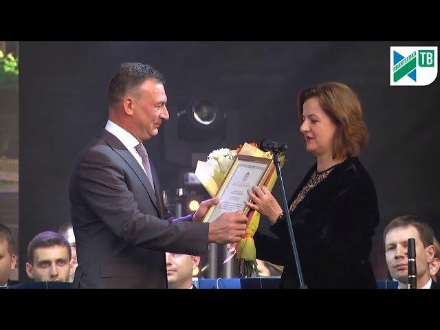 День города Ивантеевки 2018. Официальная часть