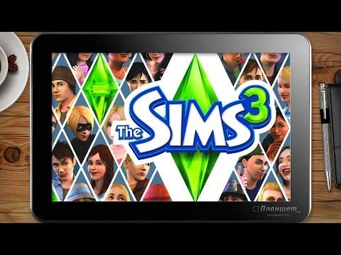 Играем Sims 3 на планшете Voyo A1 Mini, Tablet Pc Gameplay Test