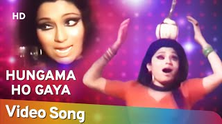 Hungama Ho Gaya | Anhonee (1973) | Bindu | Asha Bhosle  Hits | Bollywood Dance Song