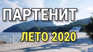 КРЫМ в ИЮНЕ Партенит стоки пальмы и пустая набережная Обзор Крым Лето 2020