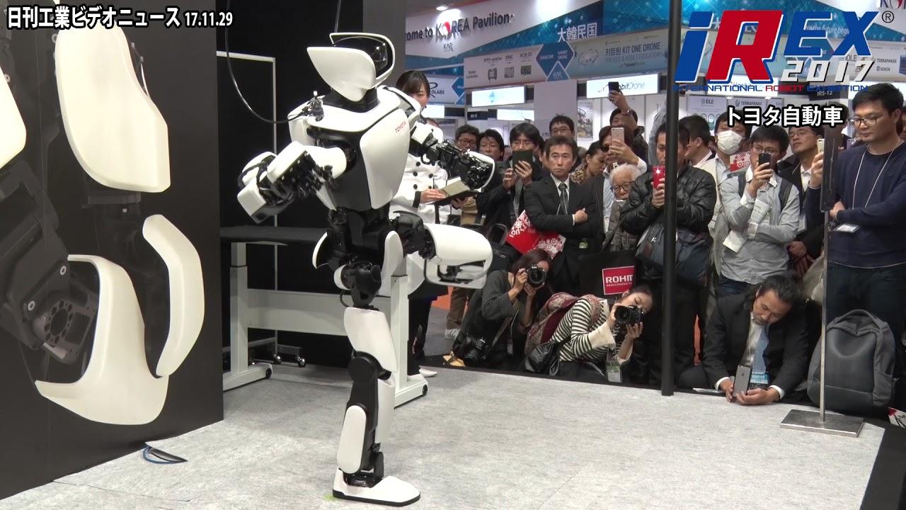 ロボット 企業 ヒューマノイド 「ヒューマノイドロボット」を導入する店舗・企業が増加中!