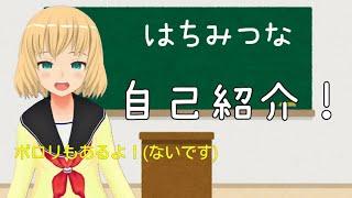 「【黒歴史しゅごい】Vtuberなったーー!自己紹介!!する!【低スペ泥Vtuber(笑)】」のサムネイル