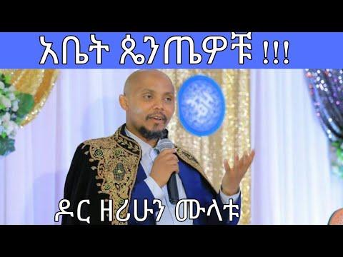 Ethiopia    Dr