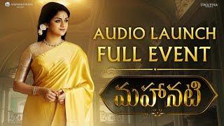 #Mahanati Audio Launch Full Event | Keerthy Suresh | Dulquer Salmaan | Samantha | Nag Ashwin