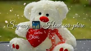 Tu jo mujhe aa mila beautiful love song status. Kon tujhe yoon pyar kry ga status song for whatsapp