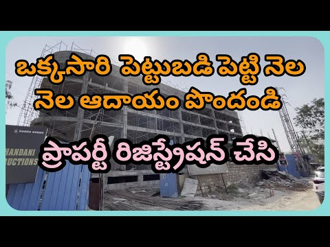 Invest one time get monthly income  || Commercial investment in Hyderabad || VENGA Realtors