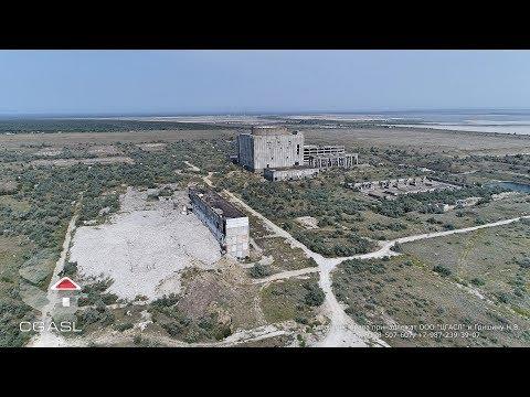 Аэросъемка Крымской АЭС
