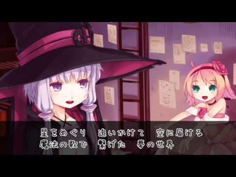 【ぼかりす版 / VocaListener】人形の夢と魔法 / The Doll's Dream and Magic