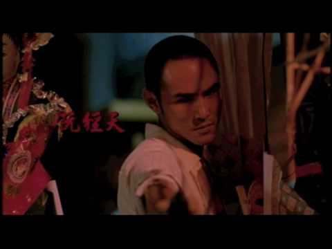 電影《艋舺 / MONGA》正式預告片 (official trailer)