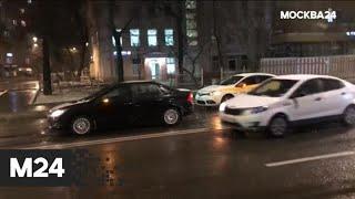 Фото AndquotМосква сегодняandquot принят закон ужесточающий ответственность за нарушение карантина - Москва 24