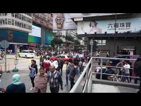 Hong Kong,  MTR ride from Tsim Sha Tsui to Central