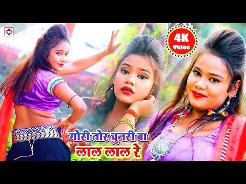 HD VIDEO - #गोरी तोर चुनरी बा लाल लाल रे | Gori Tor Chunari Ba Lal Lal Re - Pankaj Matwala - NewSong