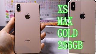 iPhone XS MAX Quốc Tế Giá Rẻ Ở Nhật | QUANJP