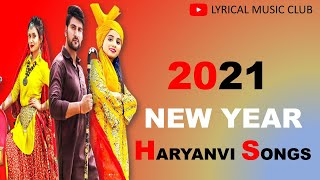 NEW YEAR DJ SONGS | AJAY HOODA | RENUKA PANWAR | ANGALI RAGHAV |NEW HARYANVI SONGS | | SAPNA CHO