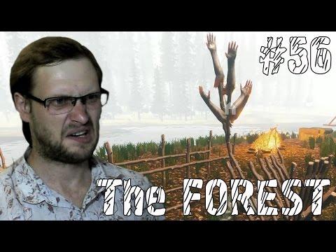 код forest игры