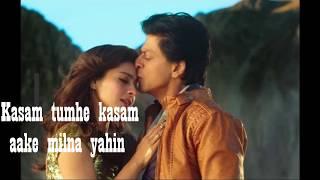 Janam Janam Lyrics | Shah Rukh Khan | Kajol | Arjith Singh | Antara