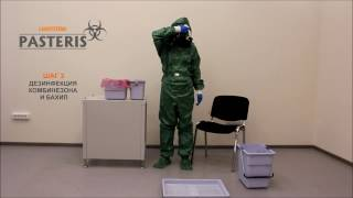 Порядок снятия противочумного костюма с полнолицевой маской