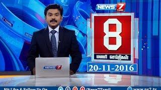 News @ 8 PM   News7 Tamil   20/11/2016