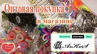 """Оптовая покупка в магазине """"Аркос"""" arkos.ua / Одесса. Обзор материалов"""