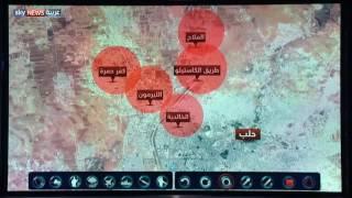 حلب.. جبهات المواجهة ويوميات الحصار