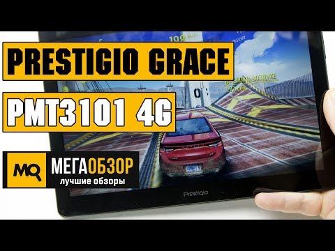 Prestigio Grace Pmt3101 4G обзор планшета
