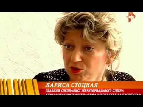 Видео Пироги кулинария москва
