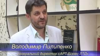 Ученый совет НФаУ: вручение сертификата ISO 9001:2008(, 2015-07-17T13:37:28.000Z)