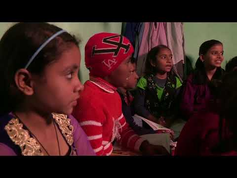 The Teacher And The World  - A film on B.El.Ed Programme