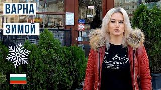 Варна зимой Болгария зимой 2021 4K