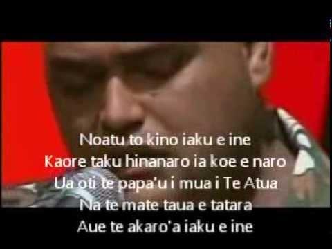 Taku kimi ana lyrics