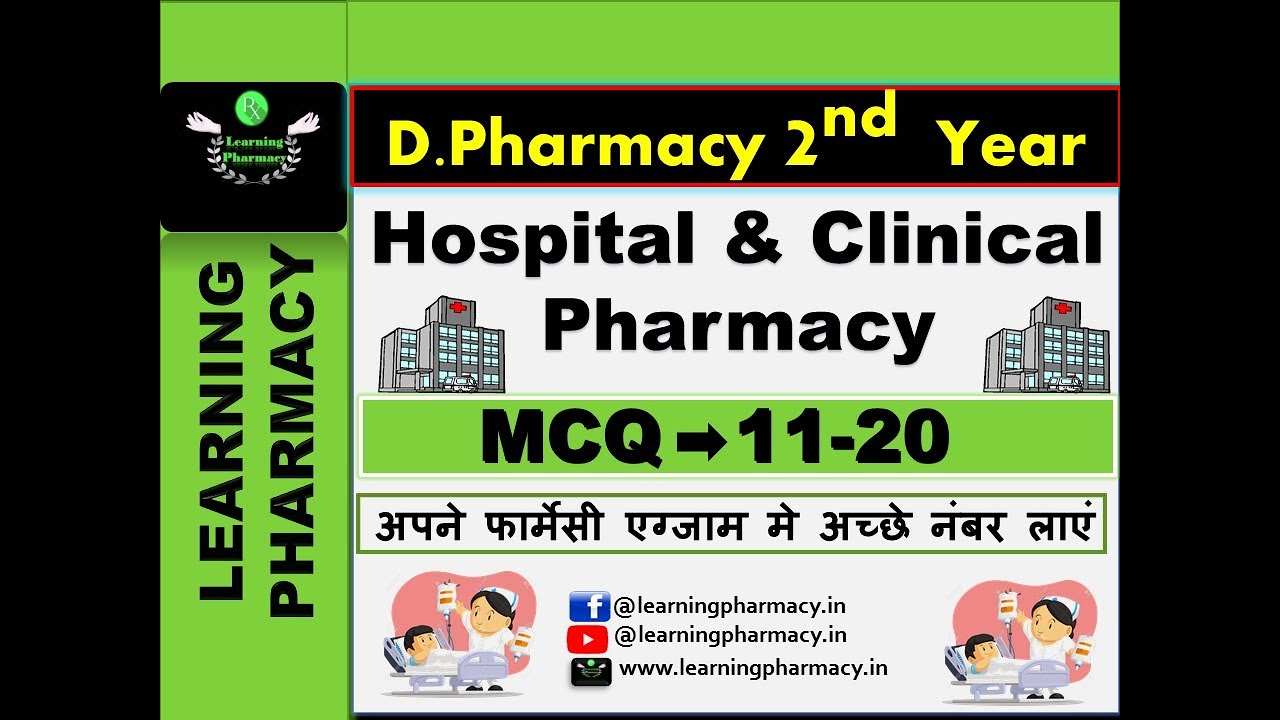 MCQ 11-20 | Hospital and Clinical Pharmacy (HCP) | D.Pharmacy 2nd Year | With Complete Explanation