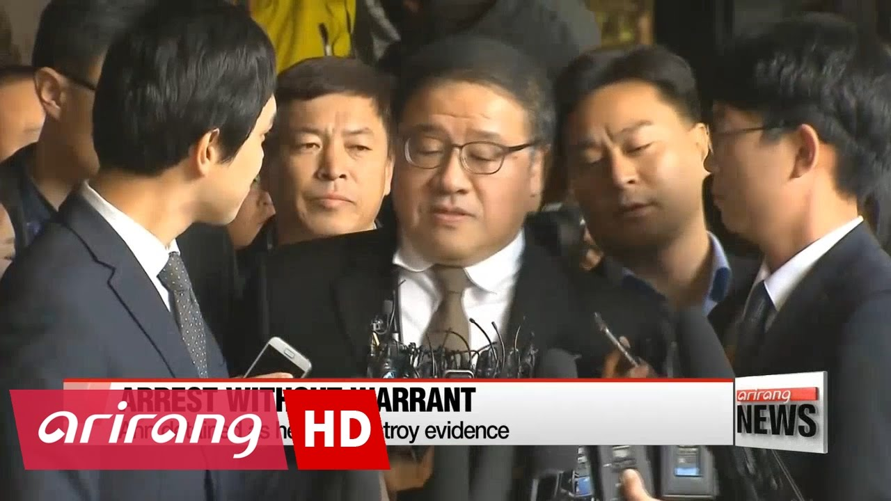 Prosecutors arrest without warrant former presidential secretary Ahn  Jong-beom
