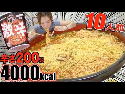 【ultra-spicy!!】japan's-shin-ramen-extra-spicy-200%-spiciness-edition!!-10-servings-[~4000kcal]
