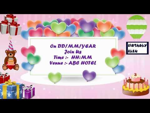 best-birthday-invitation-video-for-whatsapp- -birthday-invitation-video-for-kids