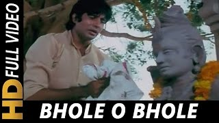 Presenting bhole o full video song from yaarana movie starring amitabh bachchan, amjad khan, neetu singh, kader tanuja, ranjeet & jeevan in lead ...