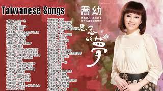 台语情歌对唱伤感的 - 男女合唱 台語新歌 : 女人的一生 \ 芒果花 \ 借問愛情 \ 迷魂香 \ 思念的情淚