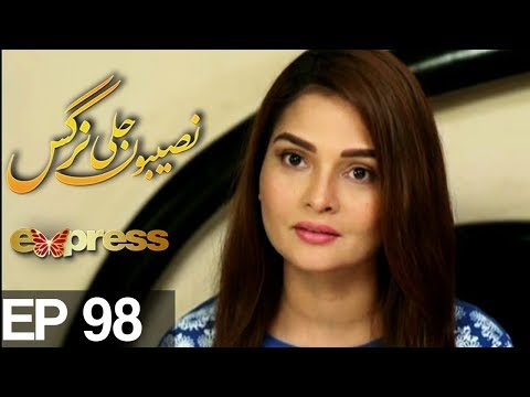 Naseebon Jali Nargis - Episode 98 - Express Entertainment