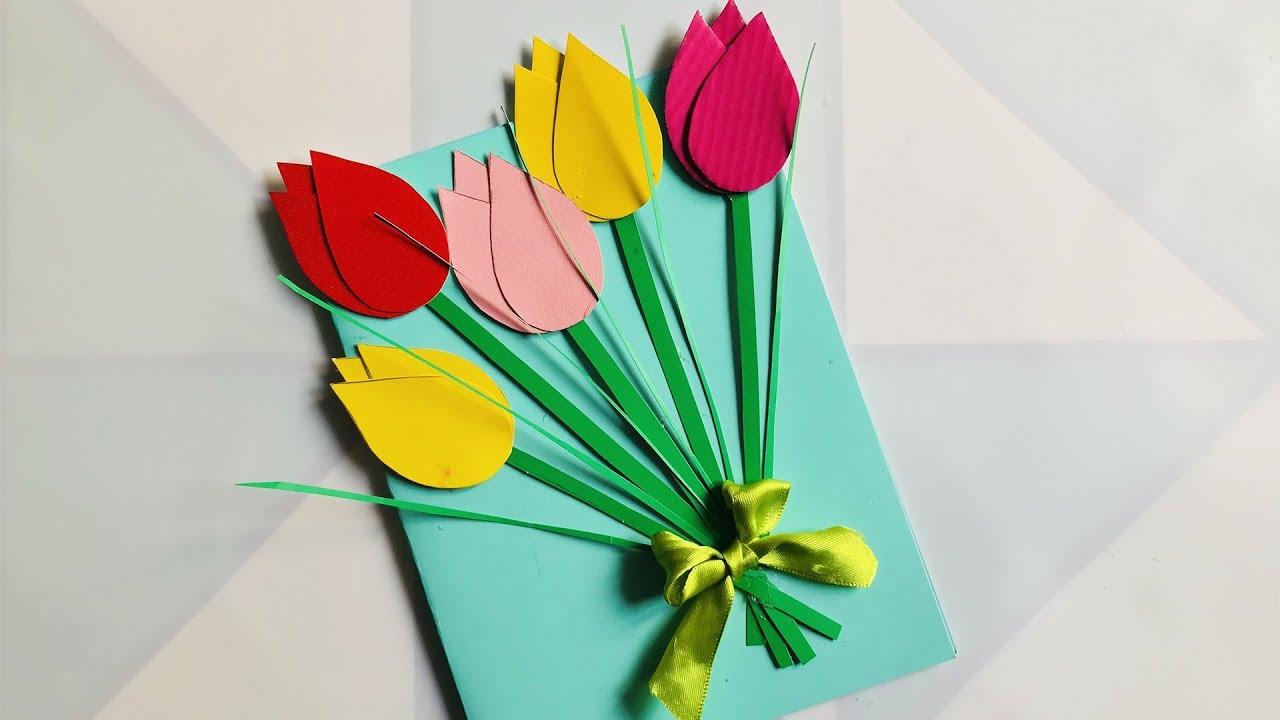Открытка своими руками 8 марта тюльпаны, гиф спасибо что