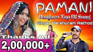 E PAMMANI KUNNASE TANDER CHHHA // NO1 DJ  NON STOP SUPER DUPER HIT SINGER PARASHURAM RATHOD BANJARA